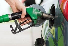 سبحانینیا: قیمت بنزین، بهانه تسویه حساب سیاسی با دولت نشود