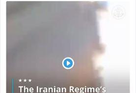 اعتراضات در ایران؛ واکنش های داخلی و خارجی و ادامه قطع اینترنت