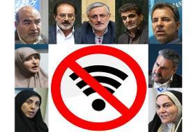 مطالبه مجلس برای رفع محدودیت اینترنت