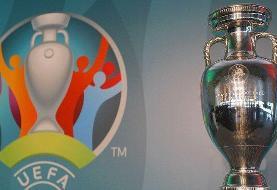 قهرمان یورو ۲۰۲۰ چقدر پاداش میگیرد؟ سیدبندی رقابتهای یورو۲۰۲۰ مشخص شد: