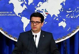 واکنش موسوی به نشست پنج کشوری که اتباع آنها در هواپیمای اوکراینی حضور داشتند