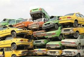 کارت سوخت خودروهای فرسوده باطل می شود؟