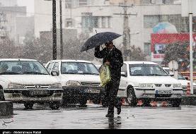 پیشبینی برف و باران ۴ روزه در برخی استانها