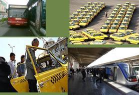 پای لنگ حمل و نقل عمومی/محل هزینه کرد منابع حاصل از افزایش نرخ سوخت کجاست؟