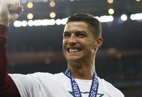 ازدواج مخفیانه فوتبالیست مشهور