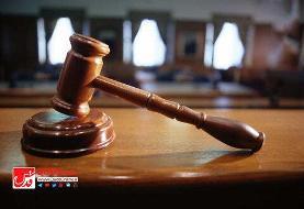 برگزاری چهارمین جلسه رسیدگی به اتهامات باند بزرگ پولشویی در مشهد