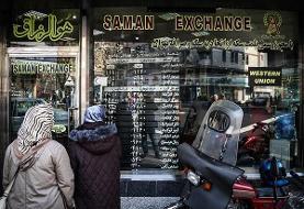قیمت دلار به کانال ۱۱ هزار تومان بازگشت/ ادامه ریزش قیمتها در فردوسی
