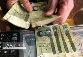 امشب: پرداخت دومین مرحله از یارانه طرح معیشت