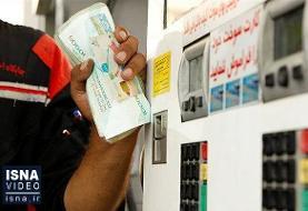 پرداخت کمک حمایت معیشتی دولت به مشمولان تا پایان روز شنبه