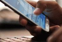 نحوه تشخیص پیامک&#۸۲۰۴;های حمایتی واقعی از جعلی