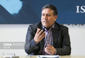 تعیین محلهایی برای تجمعات مردم در تهران