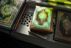 واکنش های سوزاندن قرآن توسط افراطگرایان نروژی +ویدئو