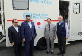 ژاپن: اهدای کلینیک سیار به سیلزدگان ایران (+عکس)