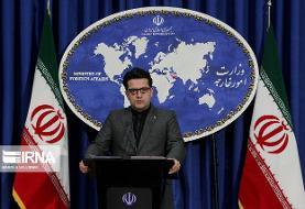 واکنش ایران به حمایت اروپا از اعتراضات بنزینی