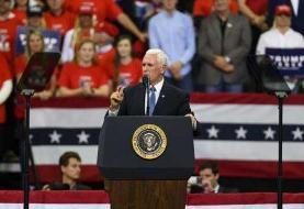 مایک پنس: مردم آمریکا در کنار مردم ایران ایستادهاند
