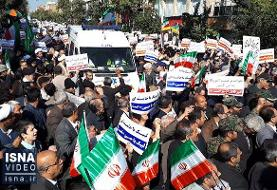 ویدئو / راهپیمایی مردم شیراز در پی حوادث اخیر کشور