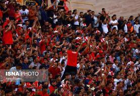 باشگاه پرسپولیس: هواداران ما را تنها نگذارند