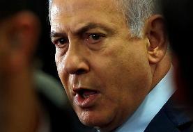 دادستانی اسرائیل به خاطر «فساد» علیه بنیامین نتانیاهو اعلام جرم کرد
