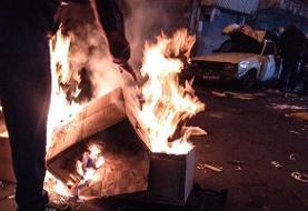 دادگستری استان کرمانشاه: یکی از عوامل اصلی اغتشاشات به هلاکت رسید