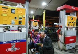 فیلم | اقتصاد ایران پس از شوک بنزینی