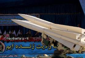 برگزاری رزمایش نیروی پدافند هوایی ارتش ایران