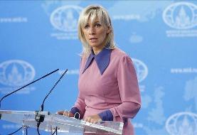 ماریا زاخارووا: آمریکا مسئول ناآرامیهای اخیر در ایران است