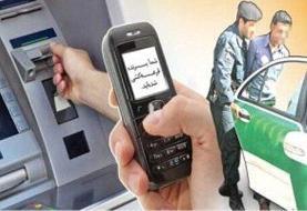 پلیس فتا: مواظب کلاهبرداری با نام ثبتنام کارت سوخت باشید