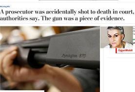مدرک جرم باعث قتل دادستان شد