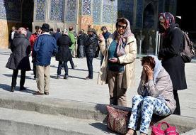 نامه جامعه تورگردانان ایران به شورای عالی امنیت ملی