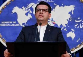 واکنش ایران به اظهارات مداخله جویانه مقامات اروپایی