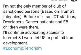 واکنش وزیر ارتباطات به تحریم آمریکا