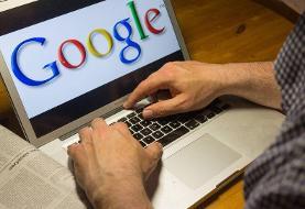 حفره های امنیتی گوشی گوگل پیکسل را کشف کنید و ۱.۵ میلیون دلار جایزه بگیرید