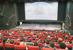 آمار فروش فیلمهای روی پرده ؛ وضع خراب فیلمها | مطرب هم فروکش کرد