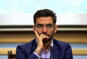 وزیر ارتباطات از سوی آمریکا تحریم شد