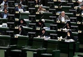 دولت ایران چقدر کمک بنزینی می دهد؟