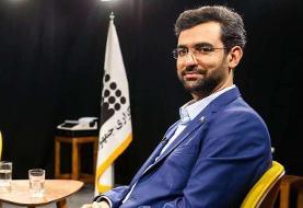 واکنش آذری جهرمی به تحریم آمریکا