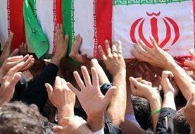 فوت یک پاسدار در اعتراضات ماهشهر