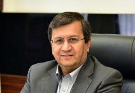 حضور فعال بانک مرکزی در بازار ارز