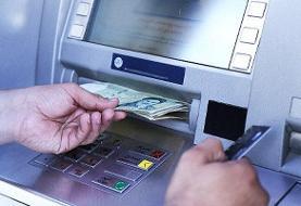 یارانه نقدی چهارشنبه واریز میشود/ آماری از حذف شدگان ارائه نشد