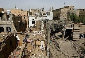 نماینده سازمان ملل: حملات هوایی ائتلاف در یمن ۸۰ درصد کاهش یافته است