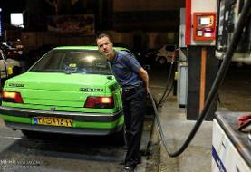 تکذیب خبر استاندار تهران: سهمیه بنزین آبان خودروهای عمومی