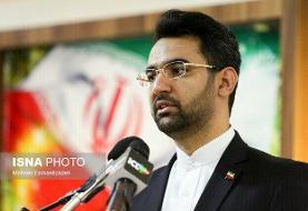 آمریکا وزیر ارتباطات ایران را تحریم کرد