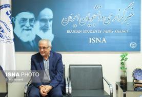 حقالزحمه چندمیلیون یورویی کارشناس متخلف پرونده بابک زنجانی