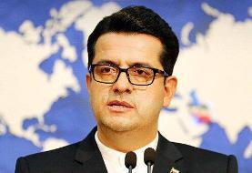 واکنش سخنگوی وزارت خارجه به قرار گرفتن ایران در فهرست سیاه FATF