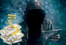 دستگیری فردی که با خرید ارز دیجیتال پولشویی میکرد