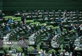 کنترل دمای بدن نمایندگان، کارکنان و خبرنگاران مجلس
