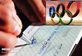 تکذیب بودجه ۳۰ میلیاردی کمیته المپیک برای المپیک توکیو