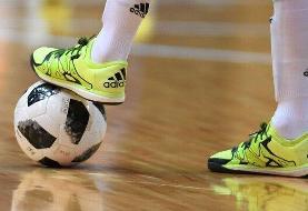 سرگیجه AFC در مورد میزبان مسابقات فوتسال قهرمانی آسیا