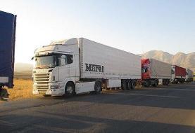 بازگشایی مرز مهران طی روزهای آینده/ معطلیها کامیونها ارتباطی با ...