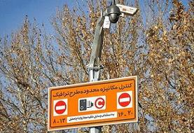 شوراهای شهر برای ورود خودروها به محدوده طرح ترافیک عوارض وضع میکنند